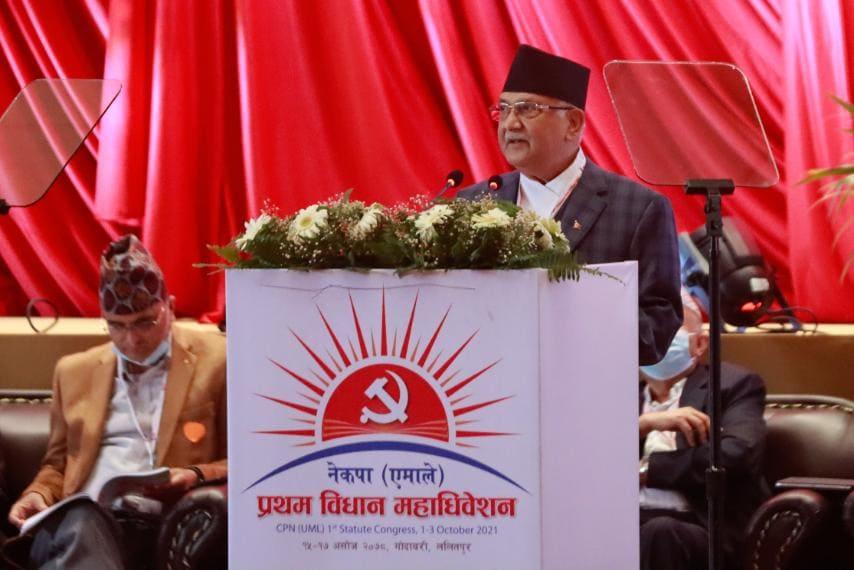 समृद्ध नेपाल बनाउने अभियान एमालेकैः अध्यक्ष ओली